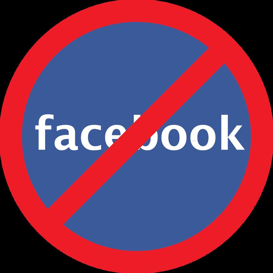 No privacy on facebook