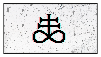 laveyan satanism - stamp by sy1veon
