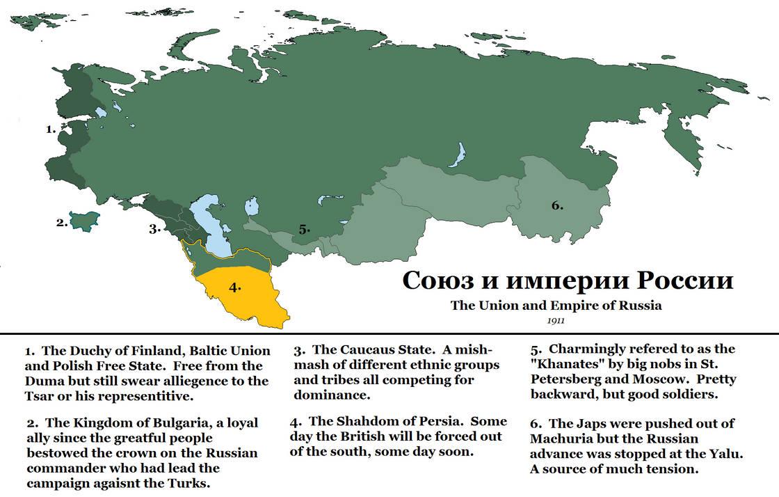 The Union and Empire of Russia by Todyo1798 on DeviantArt on map of benin kingdom, map of samoa kingdom, map of mali kingdom,