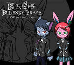 Bluesky Brave bag