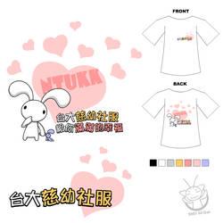 NTUKK club shirt by cjcat2266