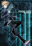Psycho-Pass: Kagari Shuusei