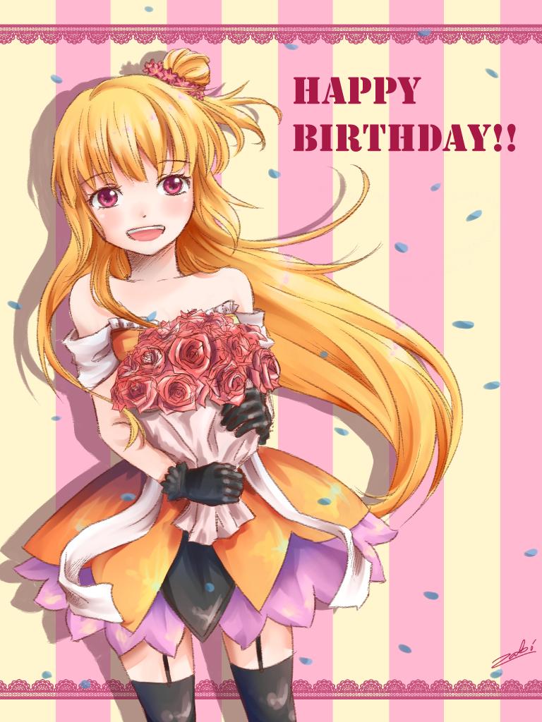 Happy Birthday Yushikuni!!! by ZabNiyuki