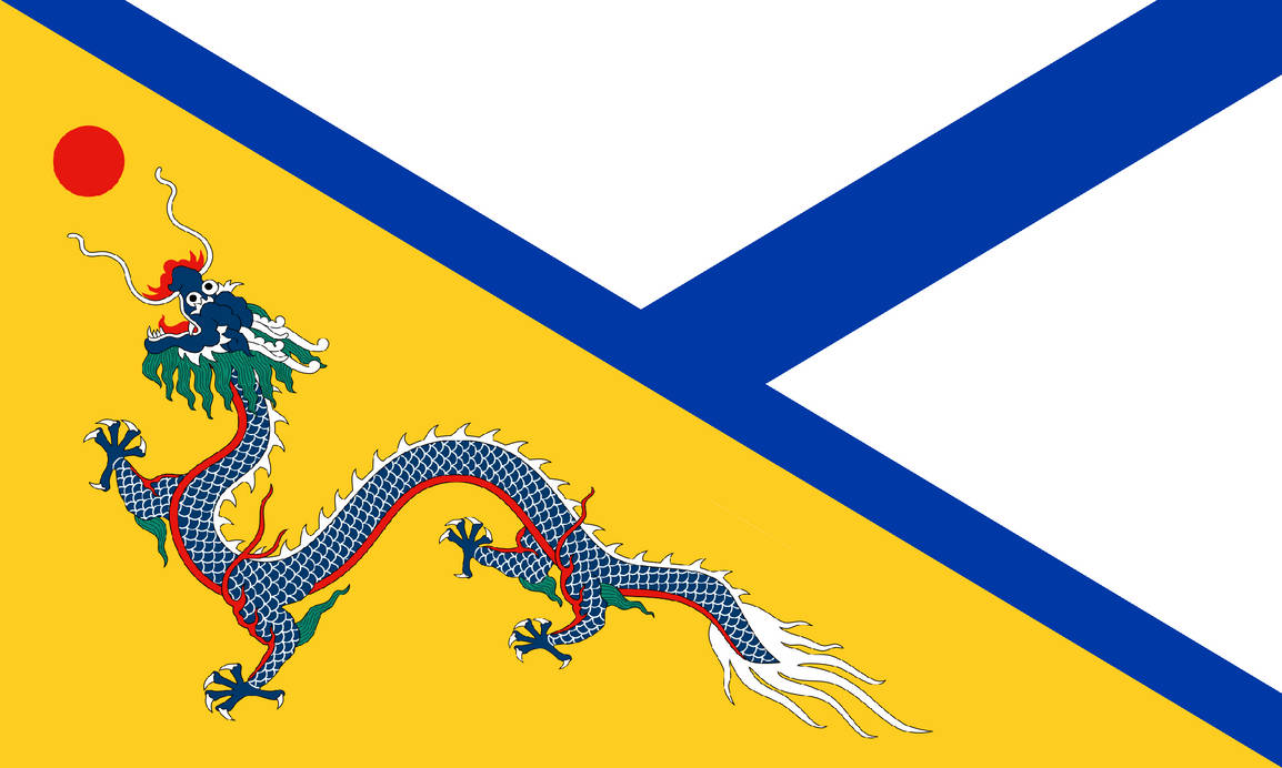 Flag of the Chinese Far Eastern Railway by DemianShab