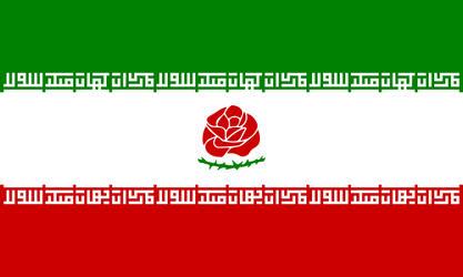 Flag of the Iranian Soviet Republic
