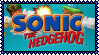 Sonic the Hedgehog 1991 Stamp by Kevfin