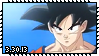 Dragonball Z 2013 Goku Stamp