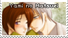 .Stamp. Yami no Matsuei by KillMePleaseGod