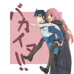 Zero No Tsukaima - Louise and Saito