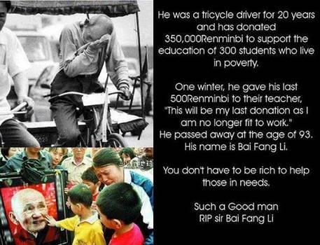Bai Fang Li