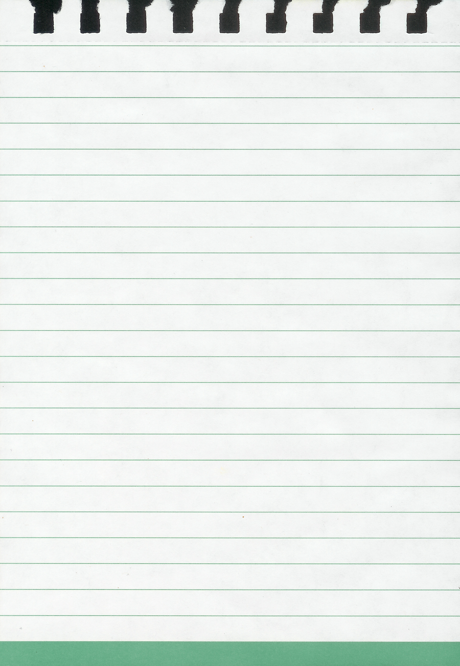 Lined Paper Background A4 .  Lined Paper To Type On