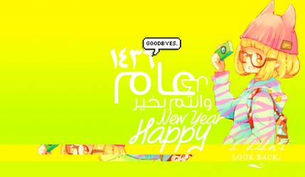 Happy New Year 1437H by NHORE