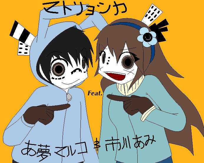 Ami Ichigawa and Maruko Ayume Matryoshka by wizardotaku