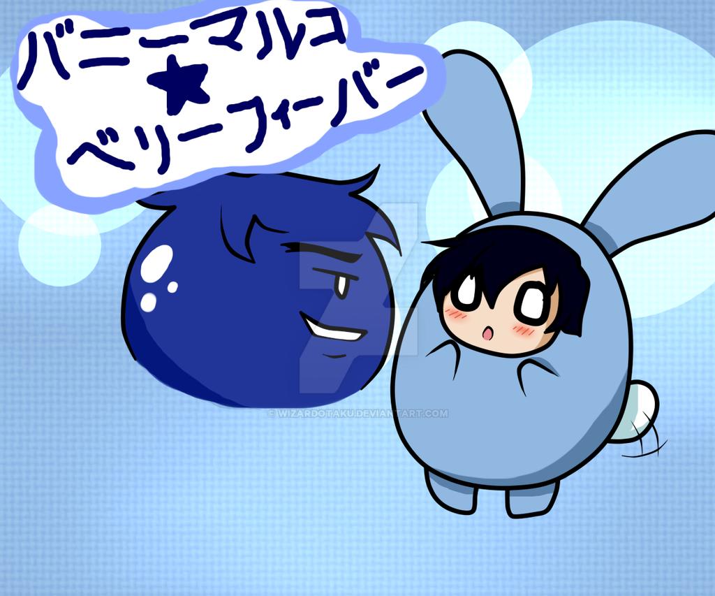 Bani Maruko - Berry Fever by wizardotaku