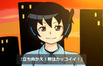 UTAU Confront! You look so cool!! - UST download