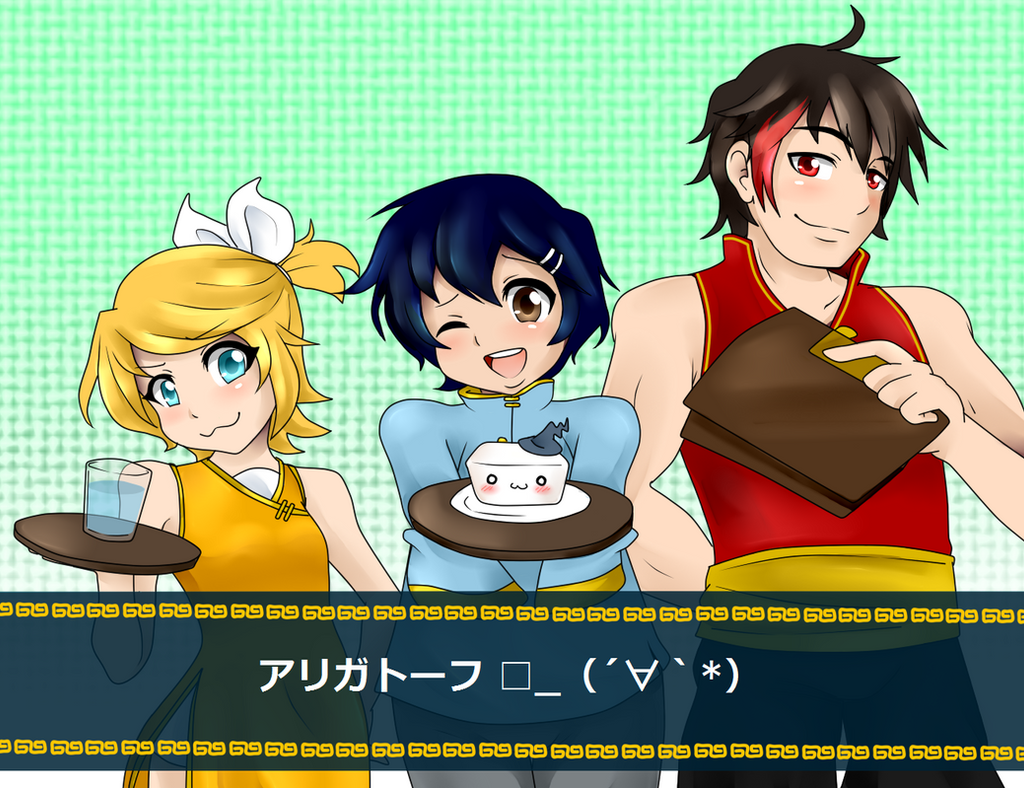 ArigatouFu! - UTAU and Vocaloid cover by wizardotaku