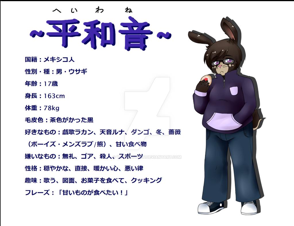 UTAU/ANIMAloid Release - Heiwane by wizardotaku