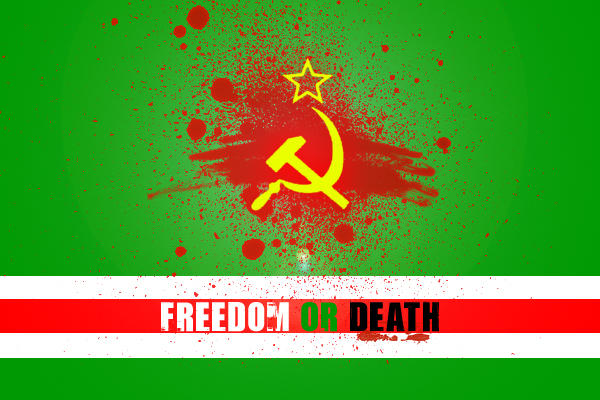 Svboda - Freedom or Death by Xoop