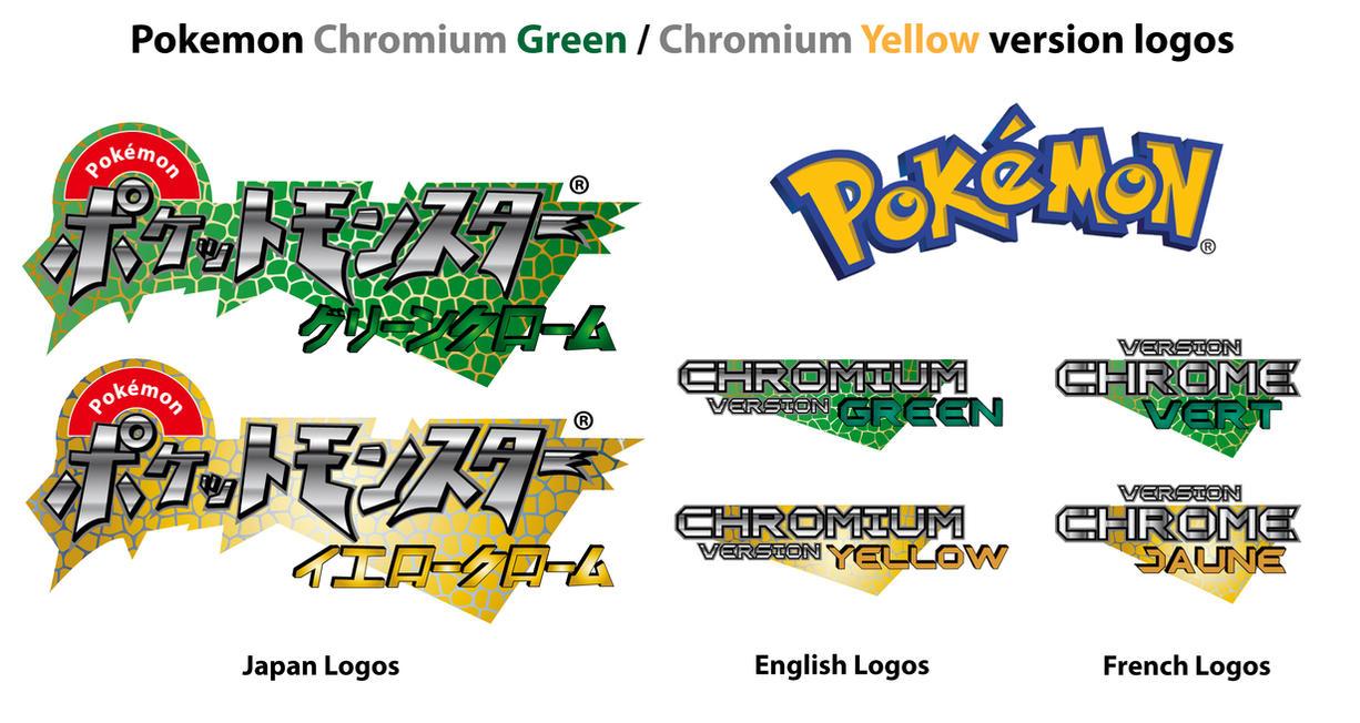 Pokemon yellow remake release date in Sydney