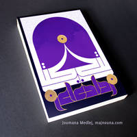 Book cover: Book of Mirdad by Majnouna