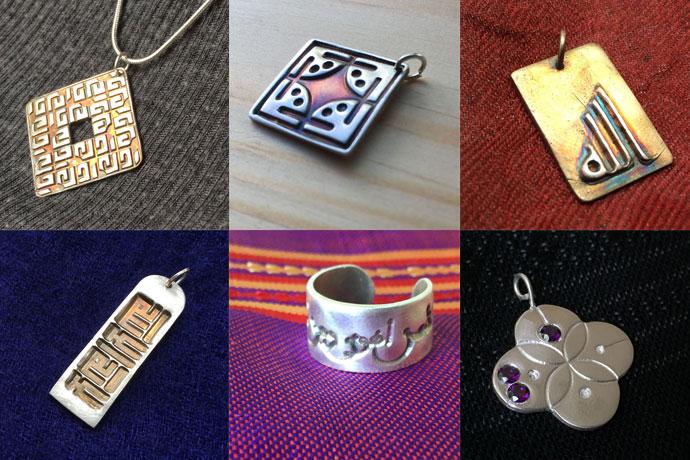 Majnouna silver collection