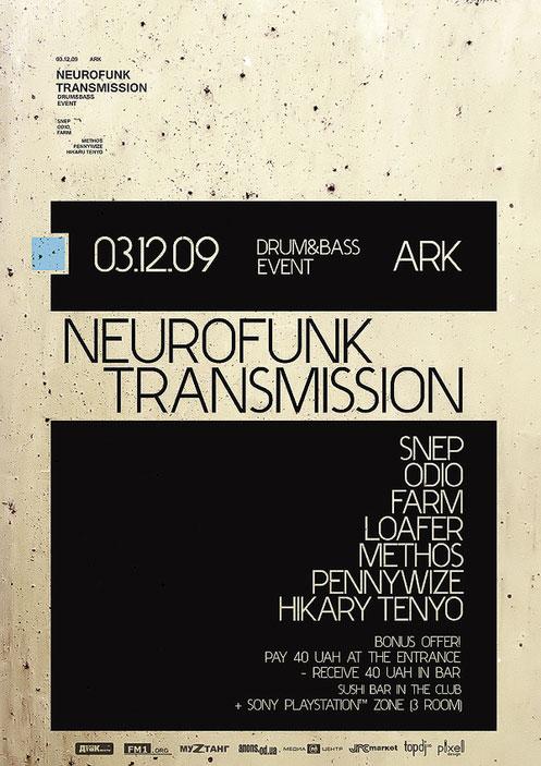 Neurofunk Transmission by pixel-junglist