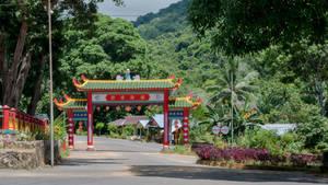 Gerbang Vihara Dewi Kwan Im Belitung