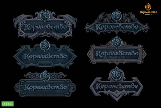 6 Kingdom logo variations