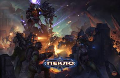 Inferno Game art