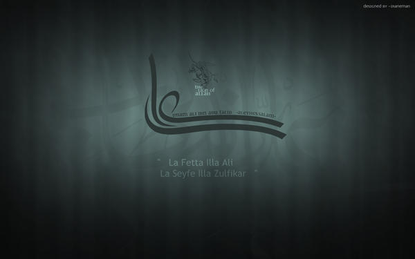 imam ali sword desktop wallpaper