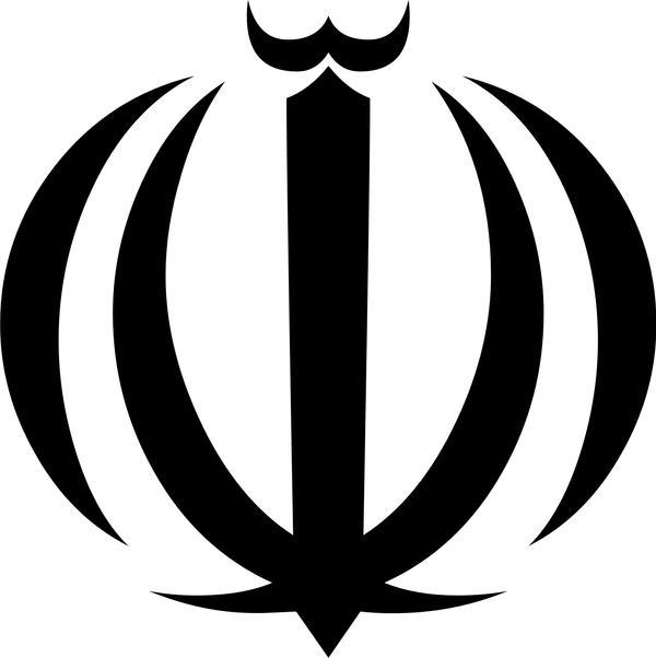 Symbol Of Islam Islami...