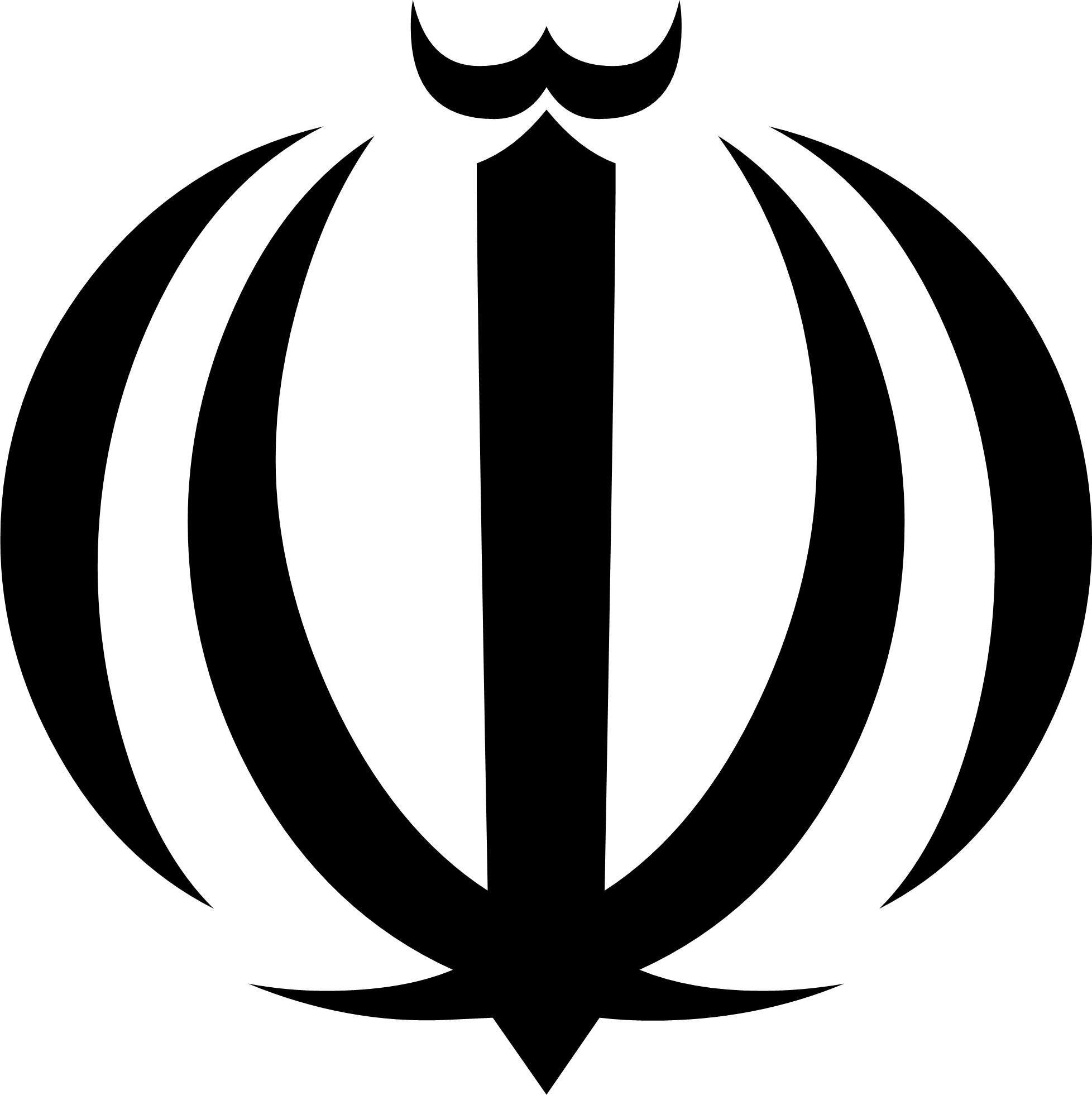 Symbol Above , Is The Symbol Of The Islam Culture And The