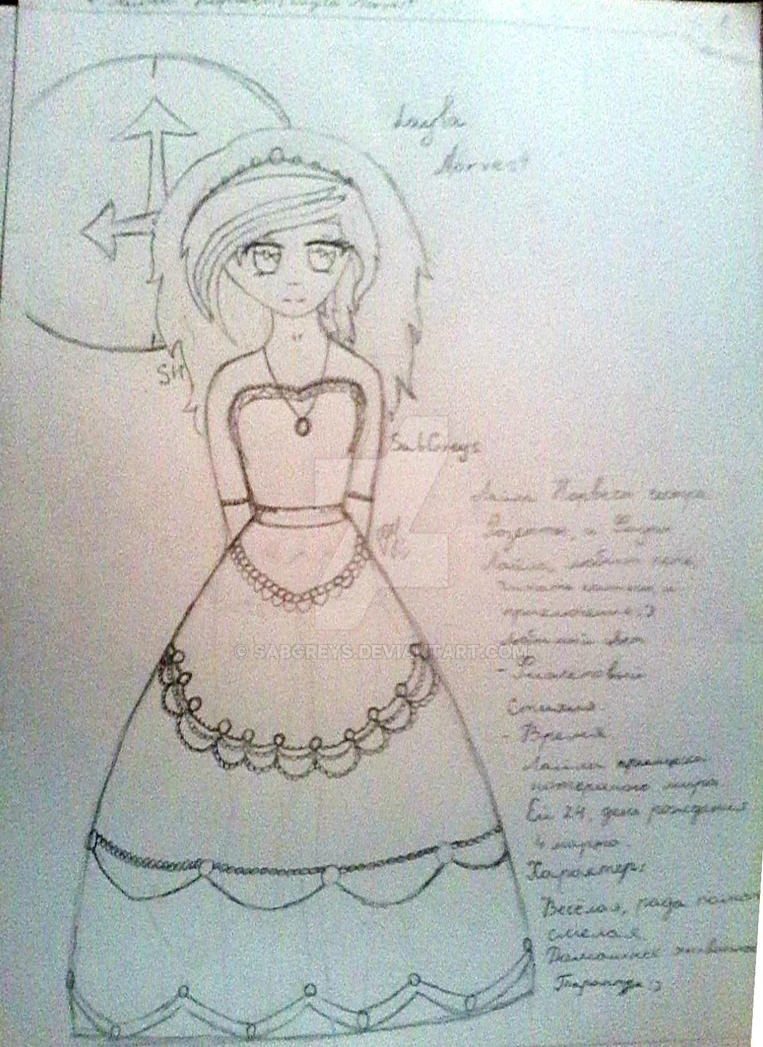 Sketch by SabGreys