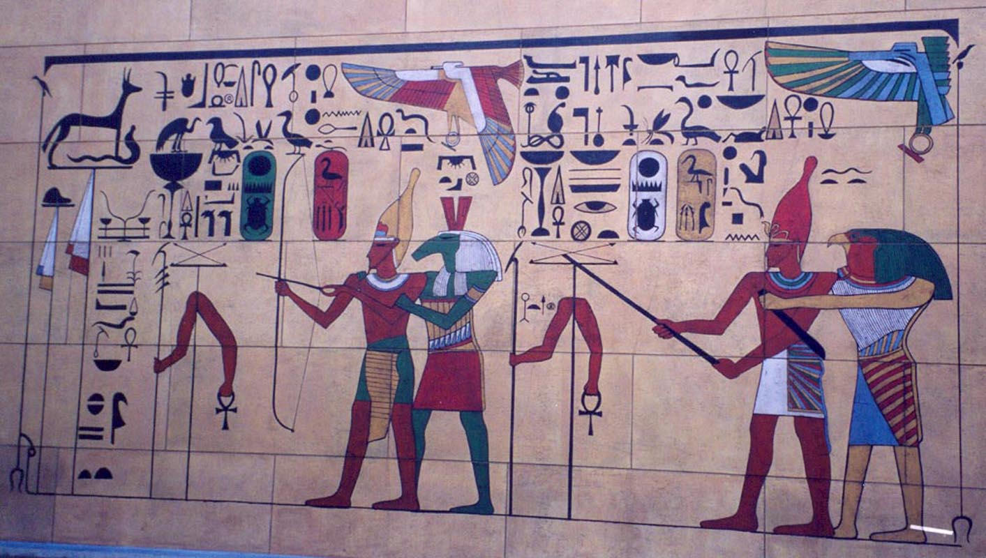 Set mural at the egyptian by setigirl on deviantart for Egyptian mural wallpaper