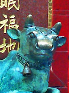 Cyan Bull by lizzie5apple