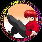 Nibun no ichi