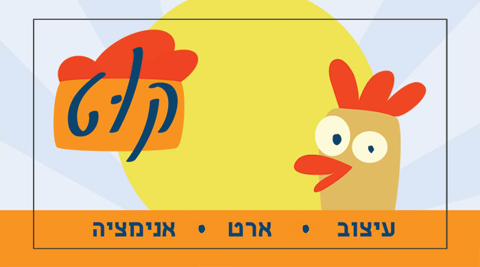 Koot business card by shiramonderer