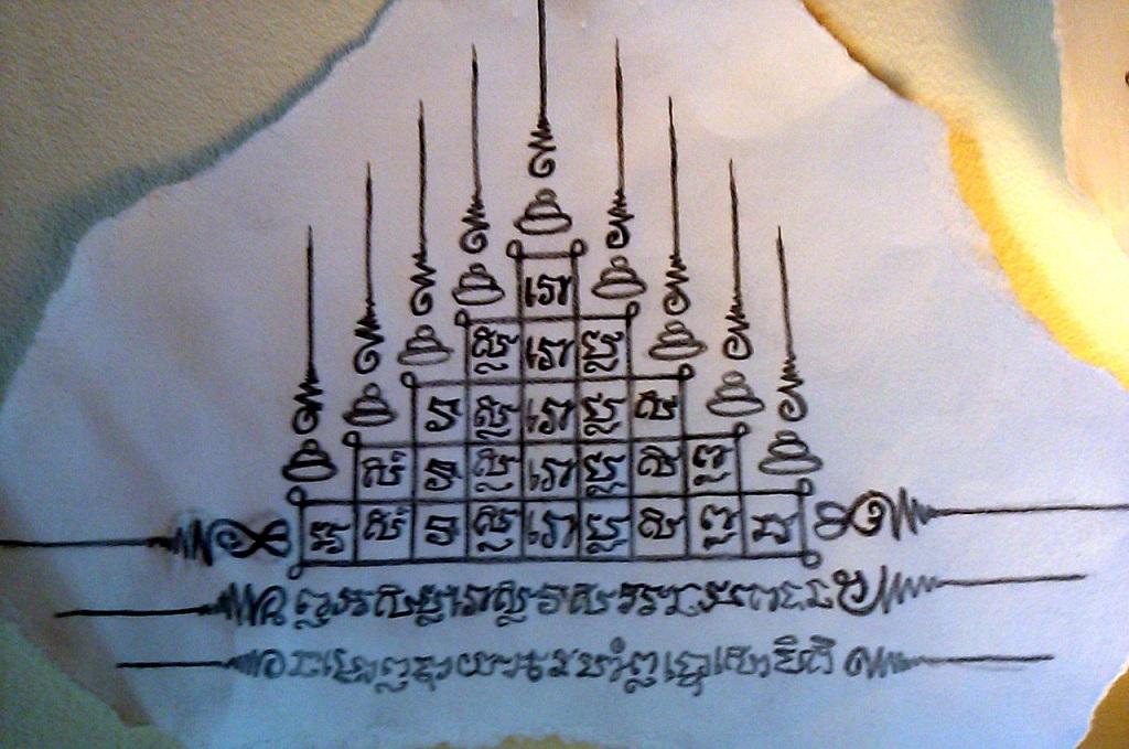Sak yant gao yord nine spire by choxbblgum on deviantart for Sak yant tattoo rules