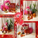 Chinese New Year Pinkie Pie Plush