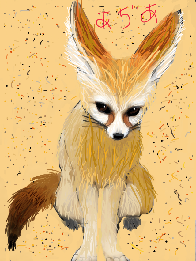 Sixth grade drawing: fennec fox by arseniccatnip88