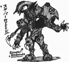 Scooper-Roidmude by Kainsword-Kaijin