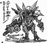 Roidmude 005 (Bat-Type) by Kainsword-Kaijin