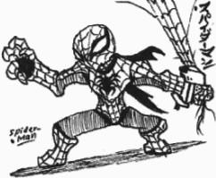 Spider-Man (tokusatsu) by Kainsword-Kaijin