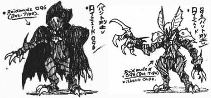 Roidmude 096 (Bat-Type) by Kainsword-Kaijin