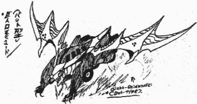 Giant-Roidmude (Bat-Type) by Kainsword-Kaijin