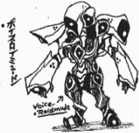 Voice-Roidmude by Kainsword-Kaijin