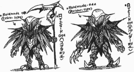 Roidmude-094  Roidmude-044, The Reaper Legion by Kainsword-Kaijin