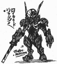 Judge-Roidmude by Kainsword-Kaijin
