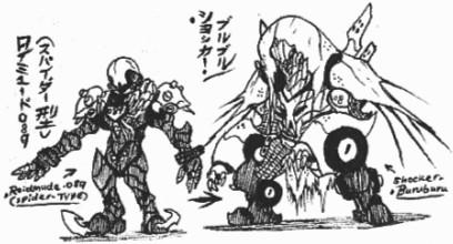 Roidmude 089  Youkai-Buruburu by Kainsword-Kaijin