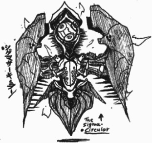 The Sigma-Circular by Kainsword-Kaijin